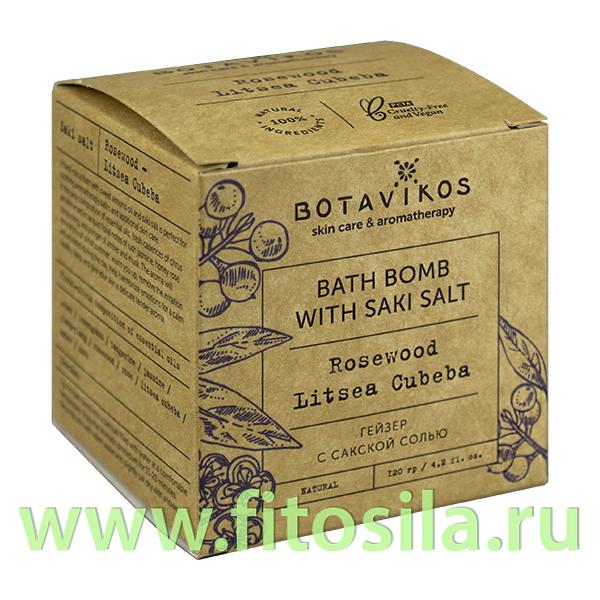 """Гейзер с сакской солью """"Розовое дерево-литсея кубеба"""" 120 гр """"Botavikos"""""""