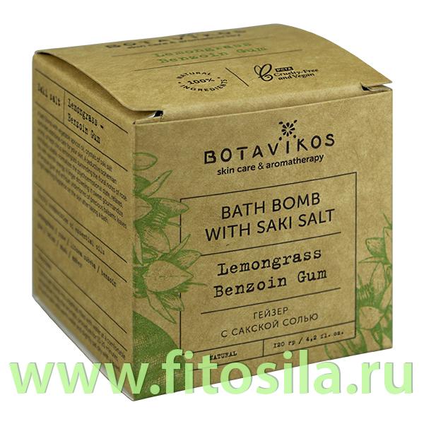 """Гейзер с сакской солью """"Лемонграсс-бензойная смола"""" 120 гр """"Botavikos"""""""