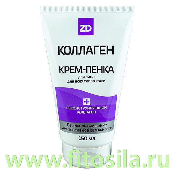 Крем-пенка для лица очищающая КОЛЛАГЕН ZD, 150 мл.