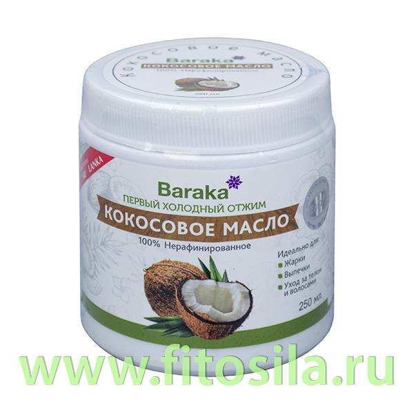 """Барака® """"Экстра Вирджин"""" кокосовое масло пищевое, нерафинированное, 250 г"""