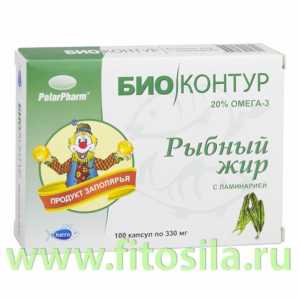 """Рыбный жир с ламинарией """"БиоКонтур"""" - БАД, № 100 капс. х 0,33 г"""