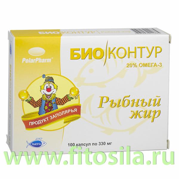 """Рыбный жир пищевой """"БиоКонтур"""" - БАД, № 100 капс. х 0,33 г"""