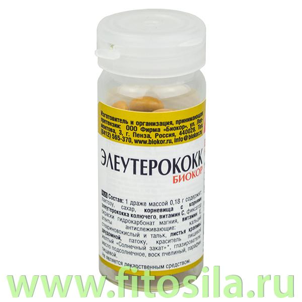 Элеутерококк Биокор - БАД, № 50 драже х 0,18 г, стекло